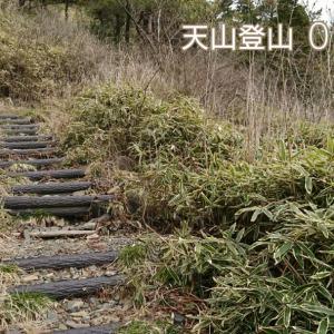 20@03月29日【天山登山②】