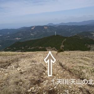 20@03月29日【天山山頂から今回は北側の天川地区へ】