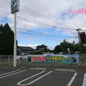 20@10月10日【ターチャンとくまもとライブ(終)】