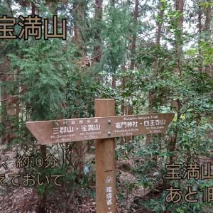 20@10月24日【宝満山 ③】林道終点まで。
