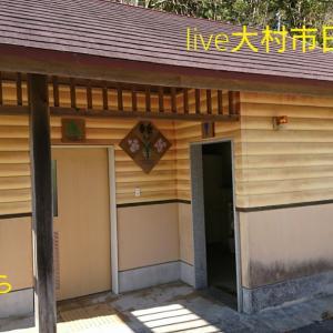 20@11月14日【日岳公園】~大村市