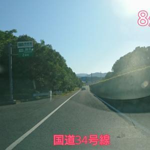 20@11月14日 【国道34号線】諫早市