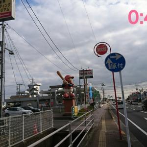 20@11月23日【いさはやマラソン!橘湾コース②】