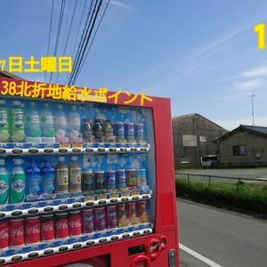 21@03月27日【北折地(きたおりじ)】/ターチャンと筑後市
