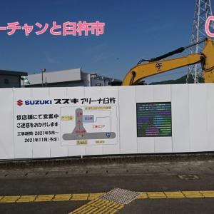 21@05月30日【国道217号線】/ターチャンと臼杵市