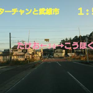 20@11月14日 /JR北方駅 他 ターチャンと武雄市。