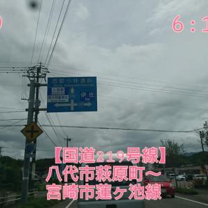 21@07月22日 国道219号線 から終点 人吉城跡へ