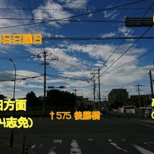 21@07月18日 【福岡(五十川・高木)】