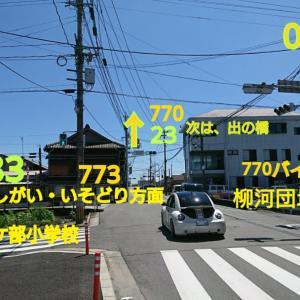 21@08月28日 福岡県道770号線(現道) 2021年/ターチャンと自転車ライブ②