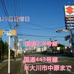21@08月28日 福岡県道770号線バイパス 2021年/ターチャンと自転車ライブ