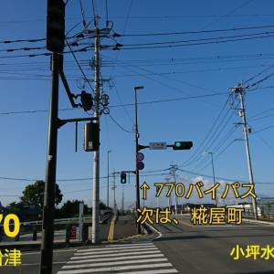 21@08月29日 福岡県道770号線バイパス 2021年/ターチャンと自転車ライブ