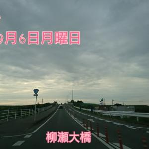 21@09月06日 ターチャンと国道443号線 みやま柳川バイパス編②