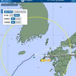 21@09月17日【台風】夕方4時〜5時にかけて、佐賀か福岡に上陸。