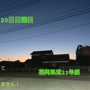 21@09月20日 【旧国道208号線】のあらすじ