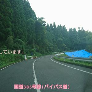 21@09月11日 ターチャンの道路シリーズ 旧国道385号線