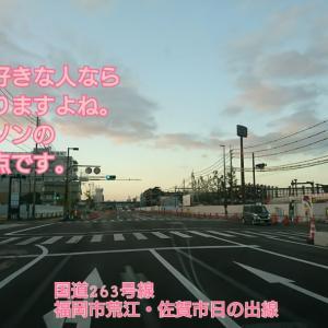 21@09月20日 旧国道208号線がスタート!