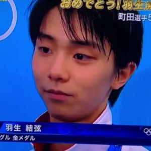 7年ぶりに「オリンピックで金メダルとって言うのも何ですけども、やっぱりちょっと悔しい」を見返してみよー!!