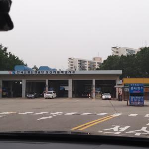 韓国の車検