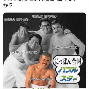 年下の男たち