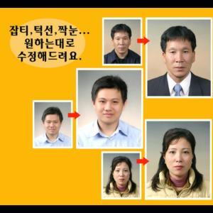 写真はやっぱり韓国