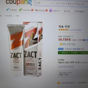 日本より安値