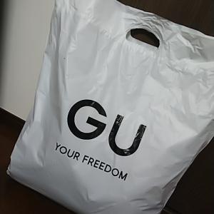 GU購入品☆人気のスカート ラス1をget!!