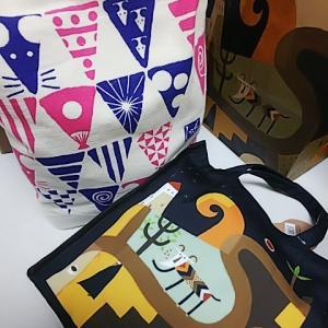 《KALDI》もへじ福袋&オリジナル福袋ネタバレ