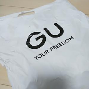 最近のGU購入品