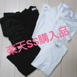 楽天SS購入品/お得なラストダッシュクーポン情報!!