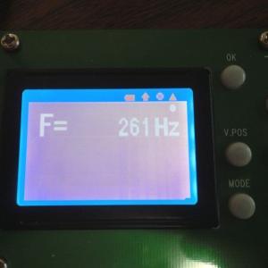 電子工作(25) PWM出力5