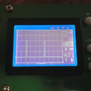 電子工作(28) サーボモータ2