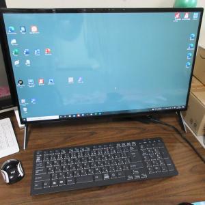 電子工作(40) パソコン購入2