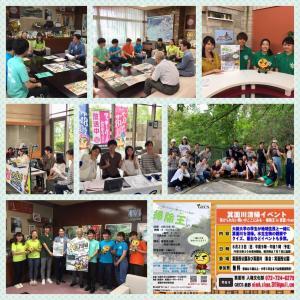 【お知らせ~箕面の夏のはじまりを告げる2イベントの主催団体が倉田市長さんを訪問~】