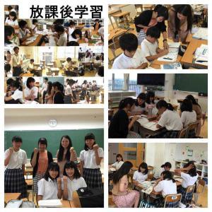 お知らせ~中学生の学びをサポート~