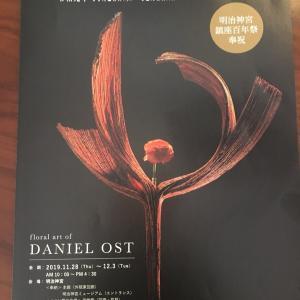 ダニエル.オストの花