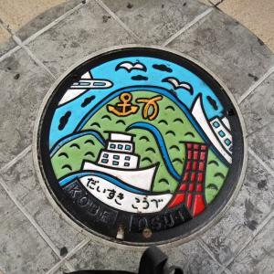 神戸マラソンエキスポへ