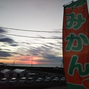 浜松旅③湖西連峰と蒲郡の竹島