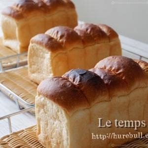 """【食パンクラス】製法比較で作る """"基本の食パン"""" 全4回:無事終了いたしました!"""