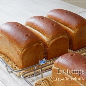 コーヒー食パン『カフェ・レザン』:絶妙な味わいでさっそく人気モノです♪