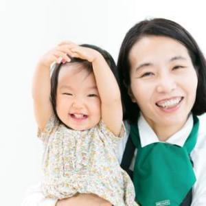 [プロフィール写真撮影]アラフォー妊活をサポートする野菜ソムリエの鷲田和代さんをご紹介いたします