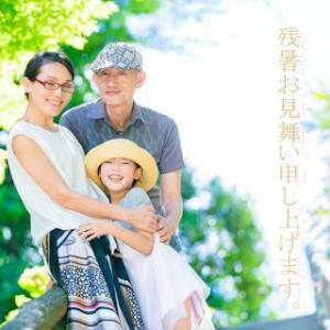 [子供・家族写真]残暑お見舞い申し上げます!
