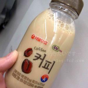 コンビニCU・ソウル牛乳のコラボ?