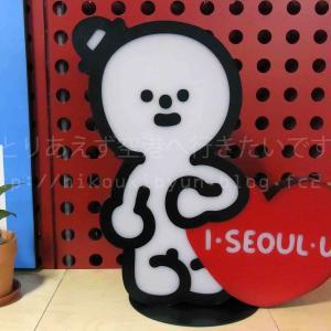 ソウル市庁のイケメン