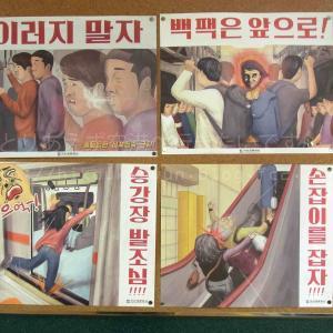 韓国伝統菓子がダイソーにあった!