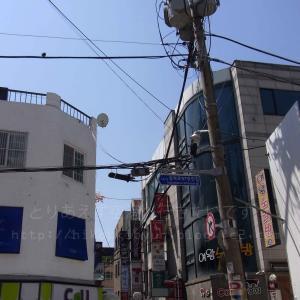 謎の日本語