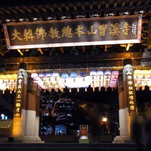 仁寺洞の夜景スポット