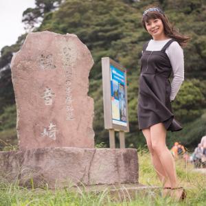 観音崎公園へ行ってきました