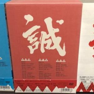 NHK大河ドラマ『新選組!』ファンに100の質問(その2)