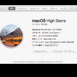 比較的安価にMacBook Pro (13-inch, Mid 2012) を驚速化させる