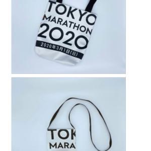 東京マラソン2020エコバック♪8月3日(月)10時から発売!